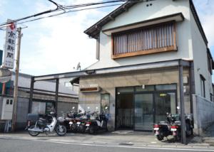 京都新聞向日町北販売センター