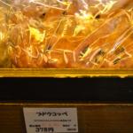 ハヤシベーカリー 物集女店