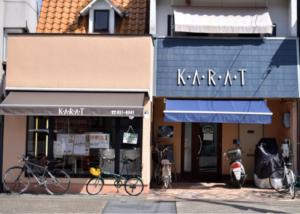 ヘアースポット カラット(KARAT)