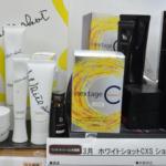 ポーラ京大路支店(みやこおおじ)